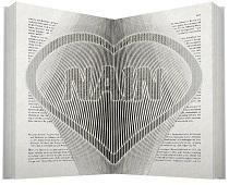 nain heart image
